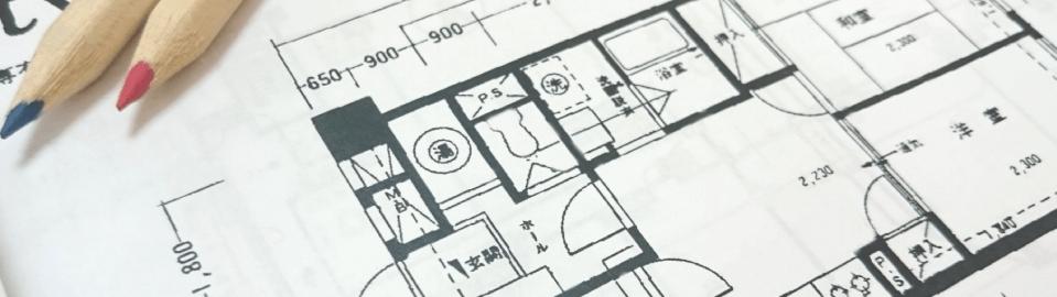 土屋建設の家づくり8